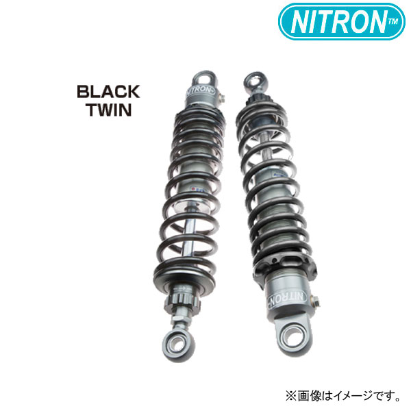 NITRON 【お取り寄せ】TSY07SB-BK リアショック TWIN Shock TWIN R1 Series  CYGNUS X(2015~)〔決済区分:代引き不可〕