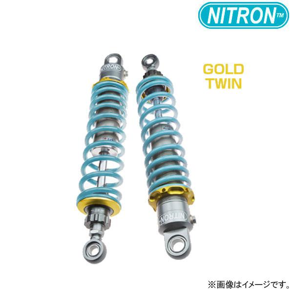 NITRON 【お取り寄せ】TSY07SG-TQ リアショック TWIN Shock TWIN R1 Series  CYGNUS X(2015~)〔決済区分:代引き不可〕