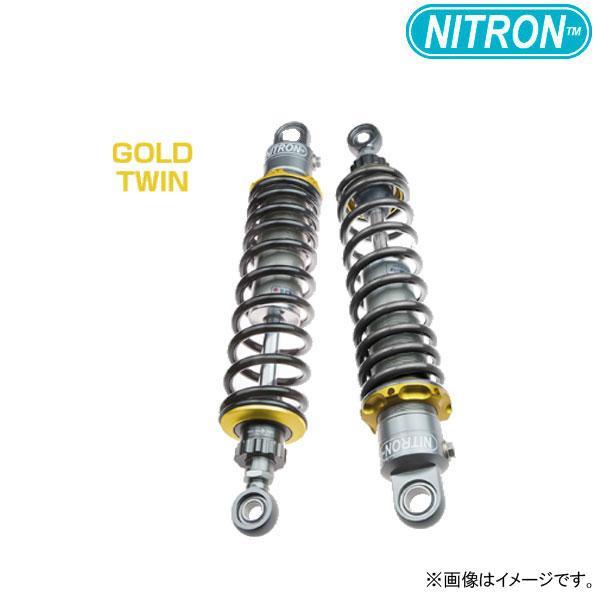 NITRON 【お取り寄せ】TSY07SG-BK リアショック TWIN Shock TWIN R1 Series  CYGNUS X(2015~)〔決済区分:代引き不可〕