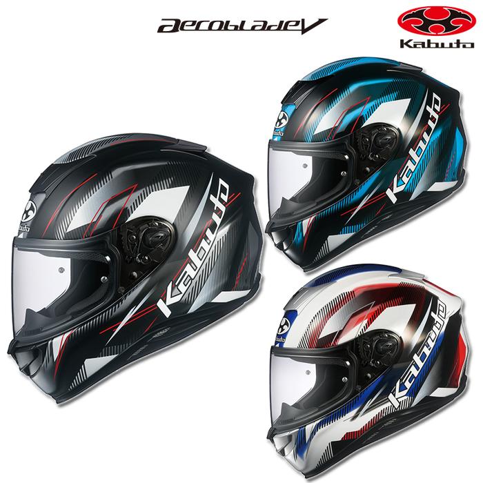 OGK kabuto 〔WEB価格〕AEROBLADE-5 GO 【エアロブレ-ド5 ゴー】 フルフェイスヘルメット