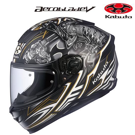 OGK kabuto 〔WEB価格〕AEROBLADE-5 SAMURAI【エアロブレード5 サムライ】 フルフェイスヘルメット