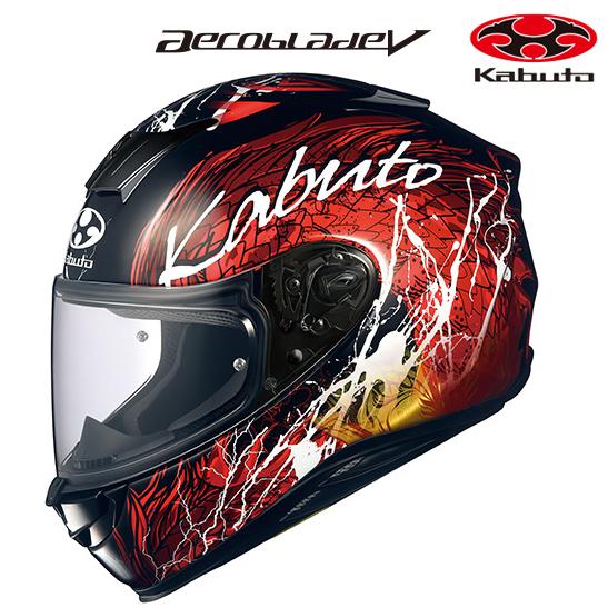 〔WEB価格〕AEROBLADE-5 DRAGON【エアロブレード5 ドラゴン】 フルフェイスヘルメット