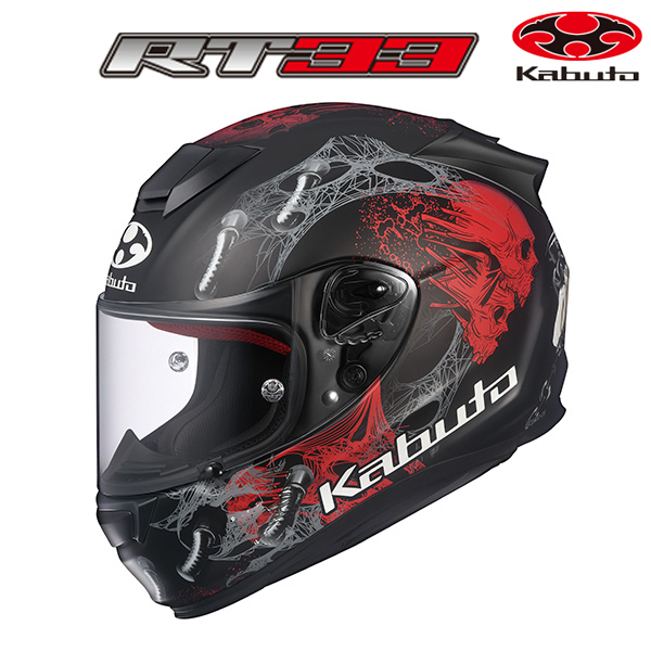 OGK kabuto 〔WEB価格〕RT-33 DARK フルフェイスヘルメット