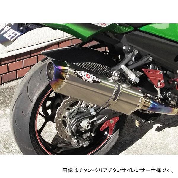 BEET JAPAN NASSERT-R Evolution Type II スリップオン SOLO レーシングマフラー Ninja ZX-14R(2012~)