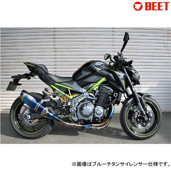 BEET JAPAN NASSERT Evolution TypeⅡ 3D 政府認証適合 フルエキゾーストマフラー Z900(2018)