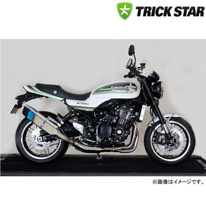 TRICK STAR 【お取り寄せ】〔WEB価格〕Z900RS レーシングスリップオンマフラー IKAZUCHI〔決済区分:代引き不可〕  RST-031-L4YS