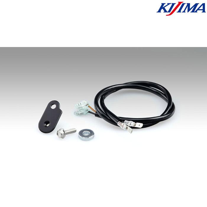 KIJIMA 〔WEB価格〕304-8257 ホーンステーセット サイドマウントタイプ モンキー125/ABS