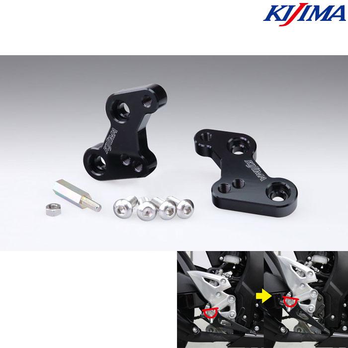 KIJIMA 〔WEB価格〕213-4384 ステップアップブラケット GSX-S125/R125