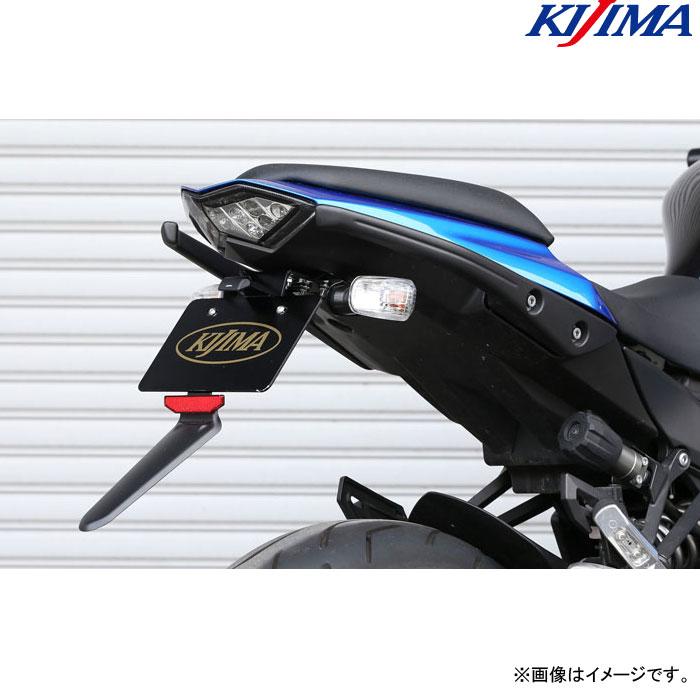 KIJIMA 315-0481 フェンダーレスキット ニンジャ1000(2011~2016)