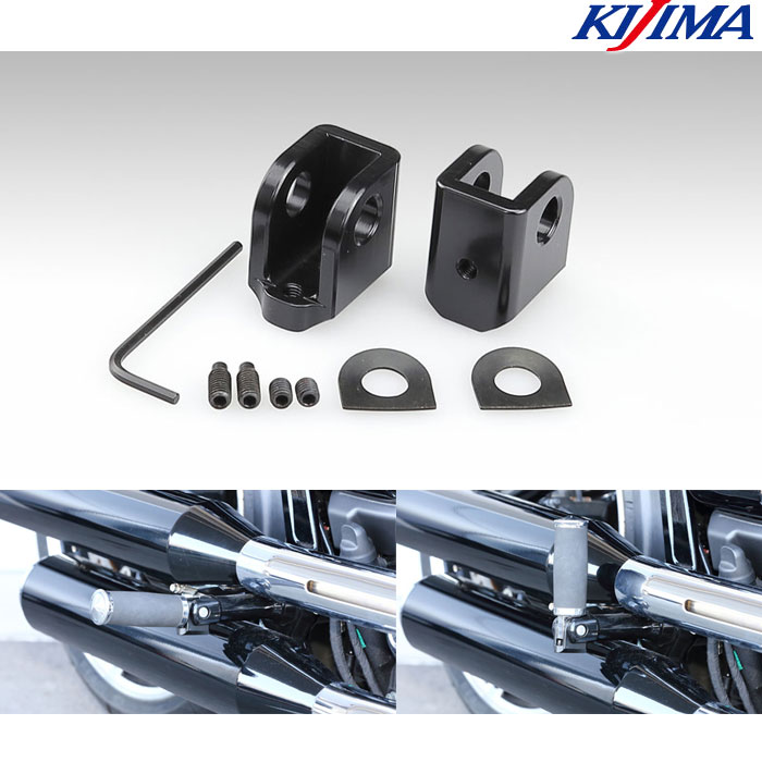 KIJIMA HD-05440 ステップコンバージョンブラケットSET ソフテイル(2018~) タンデムステップ用