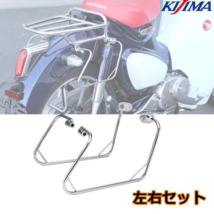 KIJIMA 210-496 バッグサポート クロームメッキ スーパーカブC125(2018~) 左右セット