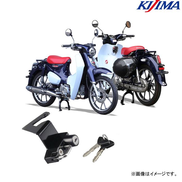 KIJIMA 〔WEB価格〕303-1596 ヘルメットロック SUPER CUB C125(2018~)