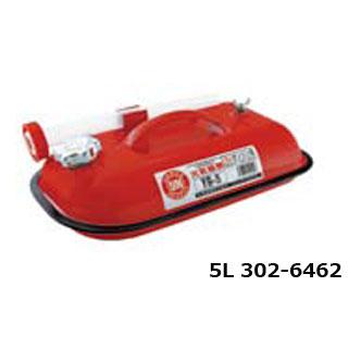 KIJIMA 〔WEB価格〕CARRY TANK 【 安全携行ガソリンタンク】(消防法適合品)5L(YR-5)