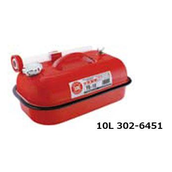 KIJIMA 〔WEB価格〕CARRY TANK 【 安全携行ガソリンタンク】(消防法適合品)10L(YR-10)