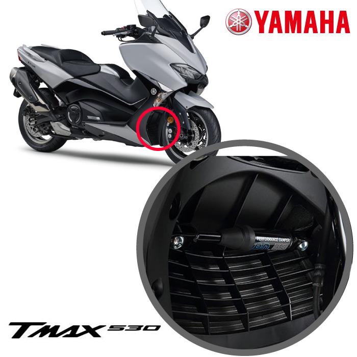パフォーマンスダンパー TMAX 4521407225422 BC3211H00000 ヤマハ#T-MAX|2017|