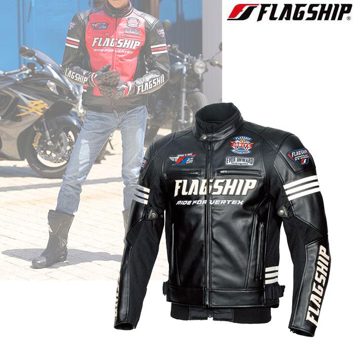 Flagship FJ-W193 イグナイトPUレザージャケット ブラック/ホワイト◆全7色◆