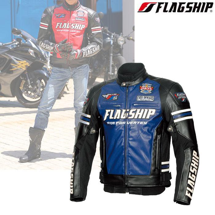 Flagship 〔WEB価格〕FJ-W193 イグナイトPUレザージャケット ブルー
