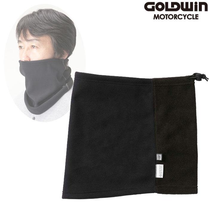 GOLDWIN GSM29955 GORE-TEXINFINIUM ネックゲイター ブラック(K)◆全2色◆