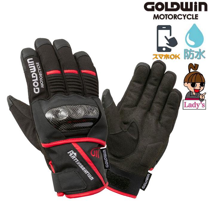 GOLDWIN (レディース)GSM26953 リアルスポーツウインターグローブ ブラック×レッド ◆全3色◆