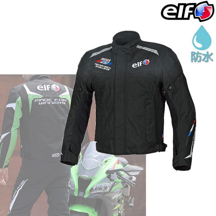elf EL-9242 WPツーリスモジャケット ブラック◆全5色◆