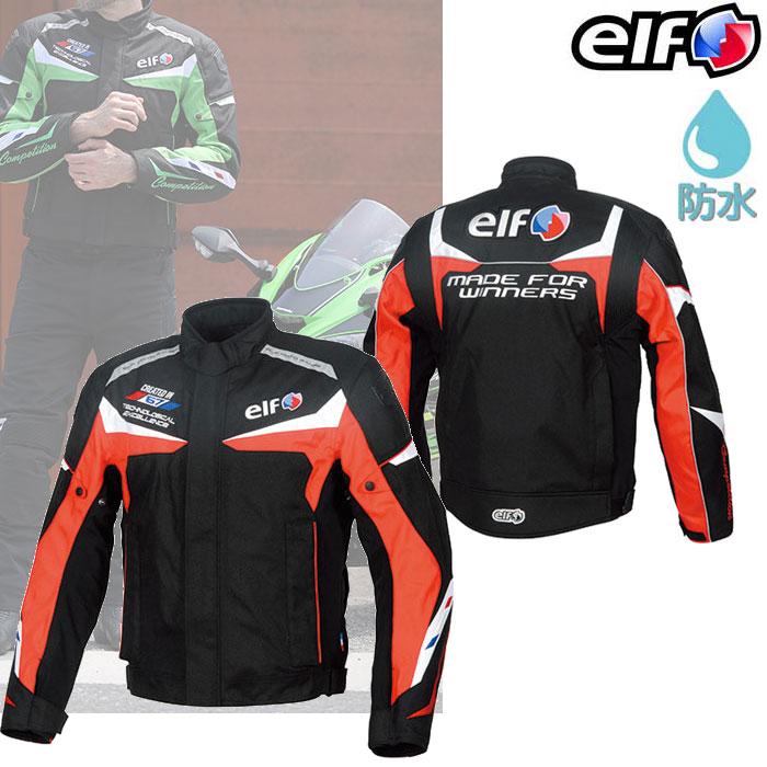 elf EL-9242 WPツーリスモジャケット レッド◆全5色◆