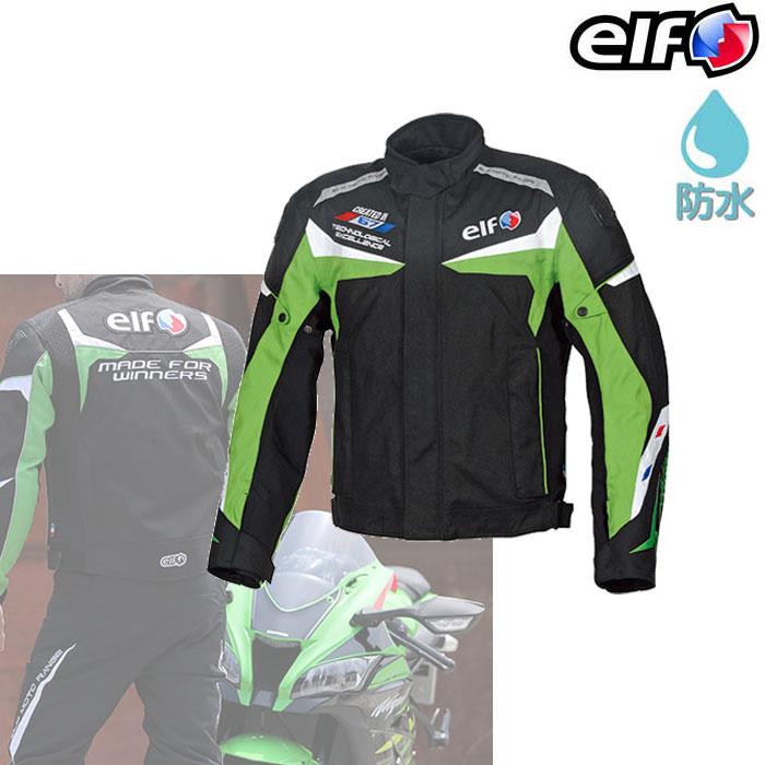 elf EL-9242 WPツーリスモジャケット グリーン◆全5色◆