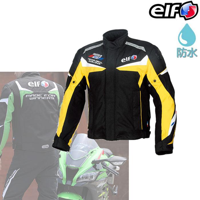 elf EL-9242 WPツーリスモジャケット イエロー◆全5色◆