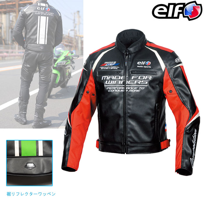 elf 【通販限定】EL-9243 エボルツィオーネPUレザージャケット 防寒 防風  ◆全4色◆