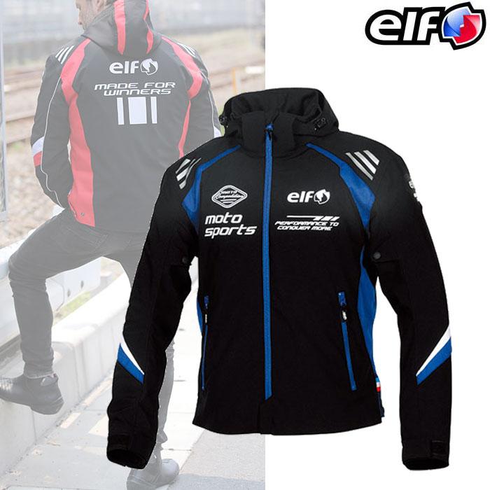 elf EL-9246アルバーノストレッチパーカジャケット ブルー◆全4色◆