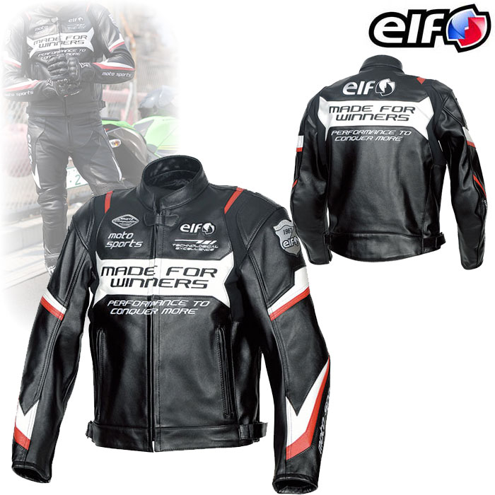elf 〔WEB価格〕ELJ-A01 スポルトレザージャケット レッド◆全3色◆