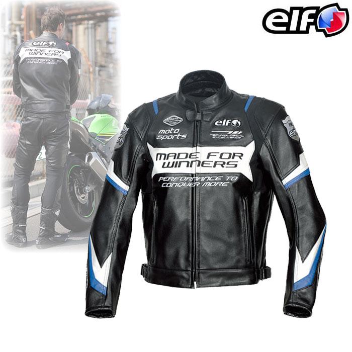 elf 〔WEB価格〕ELJ-A01 スポルトレザージャケット ブルー