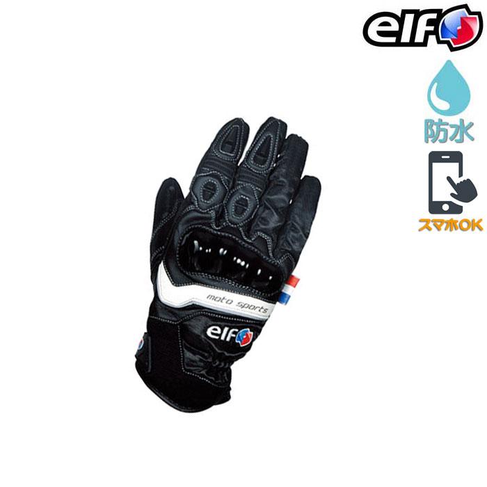 elf 〔WEB価格〕ELG-9285 ストラーダカーボングローブ 防寒 防風 防水 ブラック/ブラック ◆全5色◆