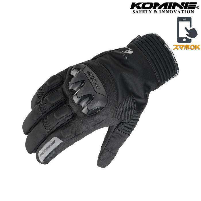 GK-834 プロテクトウィンターグローブ ブラック ◆全6色◆