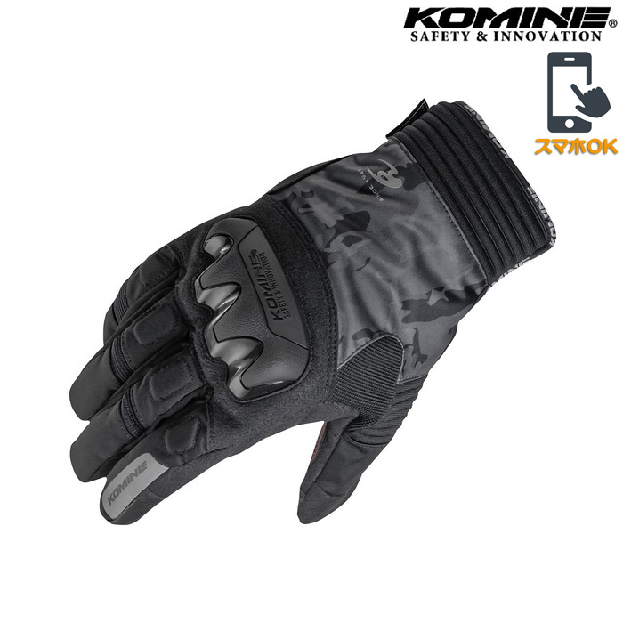 komine GK-834 プロテクトウィンターグローブ ネオブラックカモ ◆全6色◆