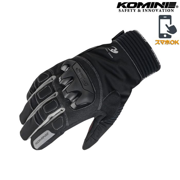 GK-834 プロテクトウィンターグローブ ブラック/シルバー ◆全6色◆