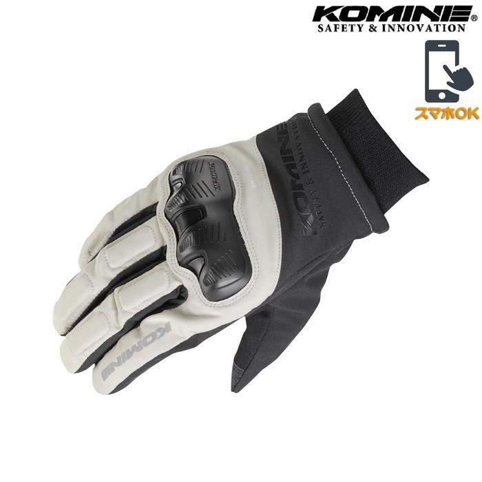 komine GK-833 WP プロテクトウィンターグローブ ライトグレー ◆全4色◆