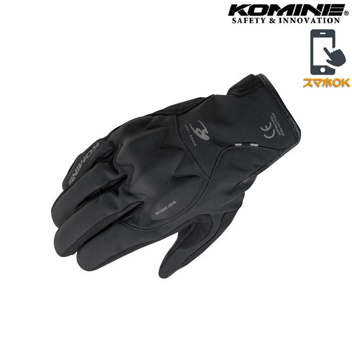 komine GK-829 AIR GEL プロテクトショートウィンターグローブ ブラック ◆全5色◆
