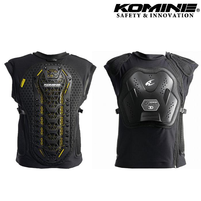 komine SK-821 CEレベル2ボディアーマードベスト ブラック