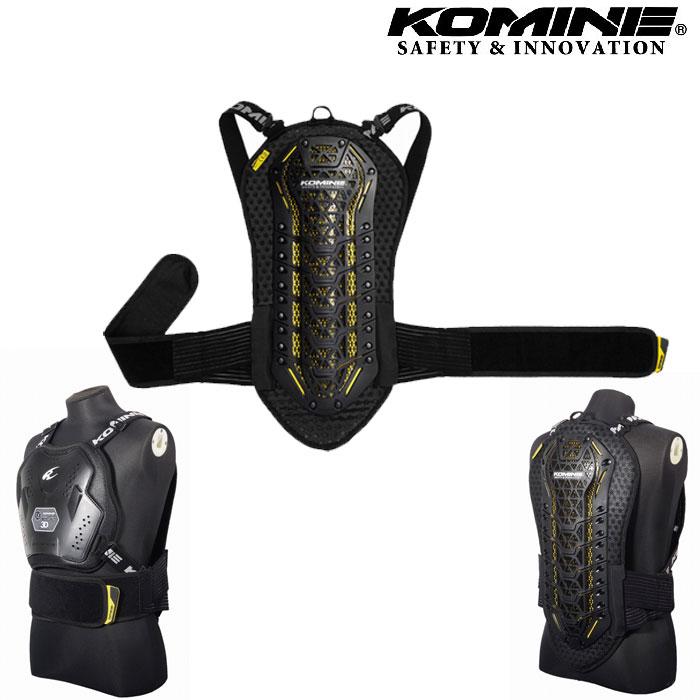 komine 〔WEB価格〕SK-822 CEレベル2マルチバックプロテクター