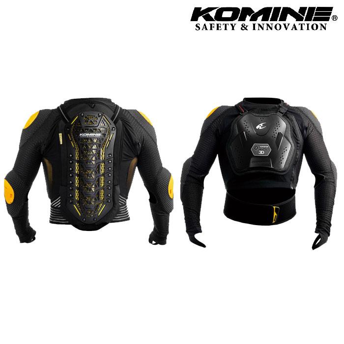 komine 〔WEB価格〕SK-823 CEレベル2セーフティジャケット