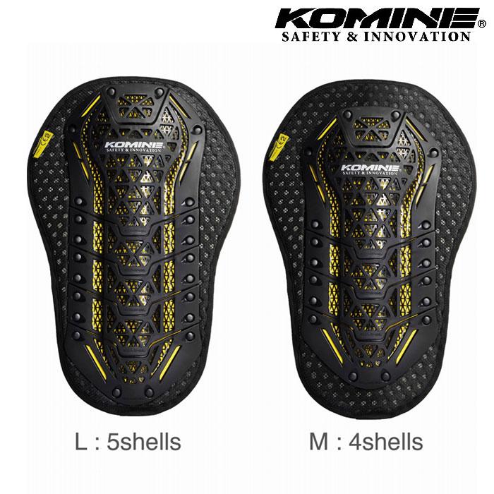 komine 〔WEB価格〕SK-829 CEレベル2 バックインナープロテクター