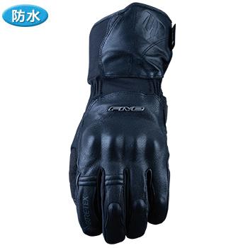 FIVE WFX SKIN GTX ブラック ◆全2色◆