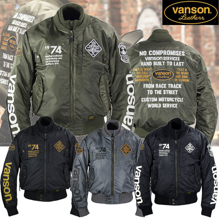 VANSON 〔WEB価格〕VS19111W ナイロンジャケット 防寒 防風