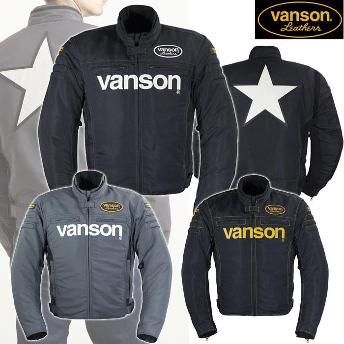 VANSON 〔WEB価格〕VS19112W ナイロンジャケット 防寒 防風