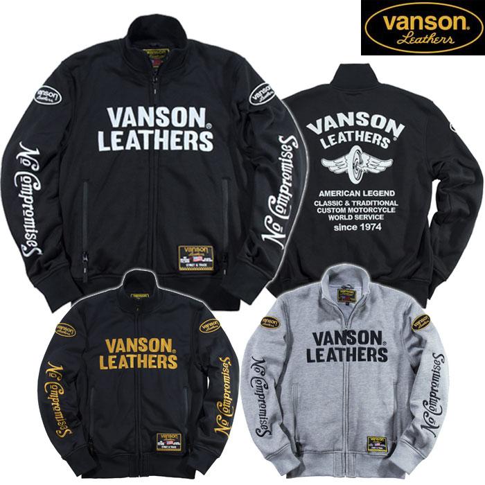 VANSON 〔WEB価格〕VS19403W スウェットジャケット 防寒 防風