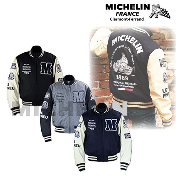 Michelin 〔WEB価格〕ML19110W アワードジャケット