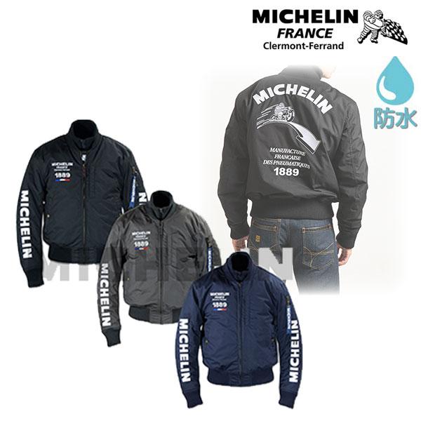 Michelin 〔WEB価格〕ML19112W ナイロンジャケット