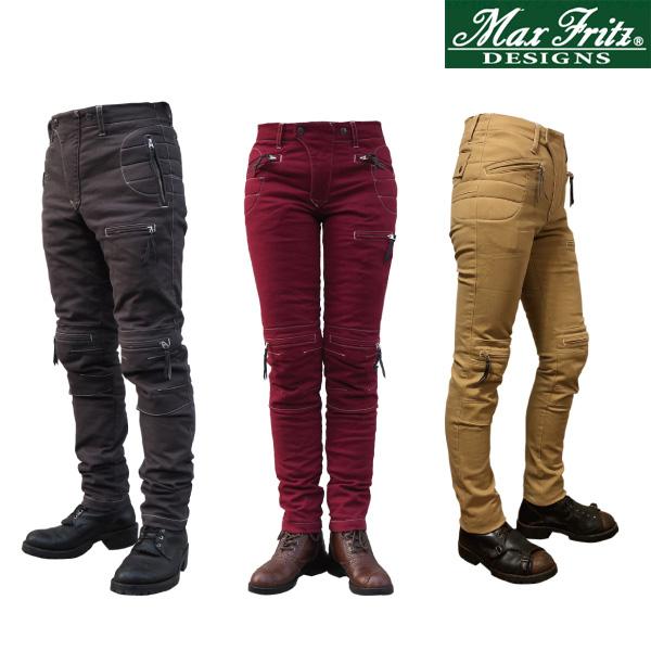 MaxFritz 〔WEB価格〕MFP-2285 CR WARM PANTS 2