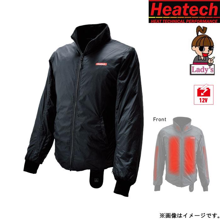 HEATECH 〔WEB価格〕【レディース】HMヒートインナージャケット
