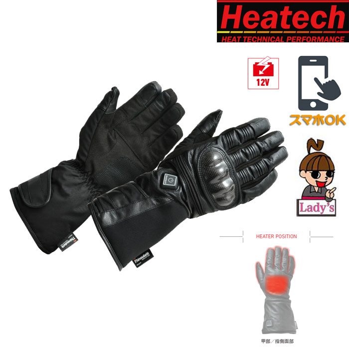 HEATECH 〔WEB価格〕【レディース】HM12V_ヒートカーボンスポーツグローブ